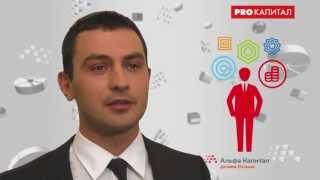 видео Стратегия и базовые принципы инвестирования