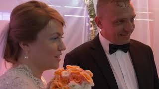 ПОЛНОЕ ВИДЕО! Свадьба Людмилы и Сергея