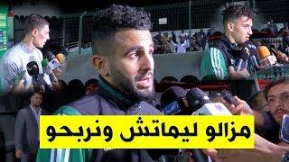 محاربو الصحراء متفائلون للتعادل ضد فريق  الكونغو...