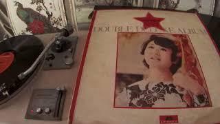 加藤登紀子 - ひとり寝の子守唄