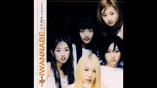[DANCE] 티티마 (T.T.Ma) - Wanna Be Loved | 가사 (Lyrics)
