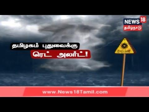 எட்டுத்திக்கும் இன்று செய்திகள் | Ettuthikkum Indru News | News 18 Tamilnadu | 25.04.2019