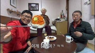 이게 김밥여?