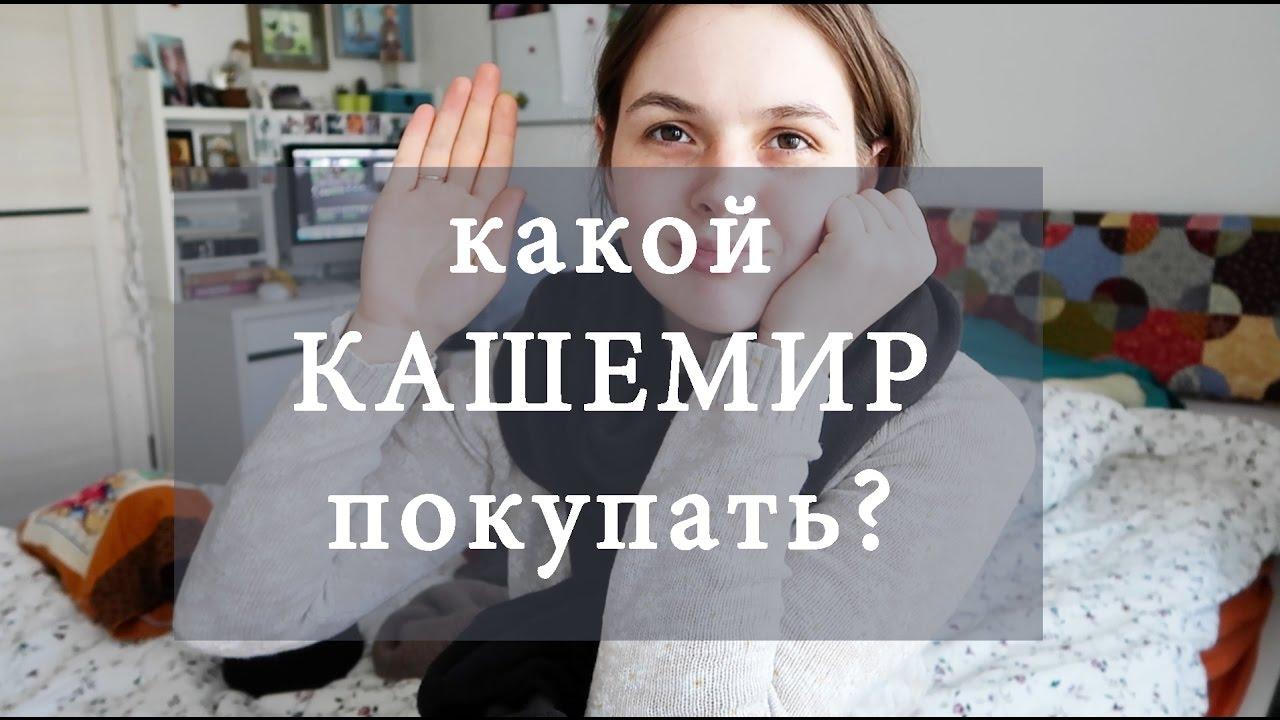 Тест бобинной пряжи из Украины.Меринос-ПА,Кашемир-Ягненок,Меринос .