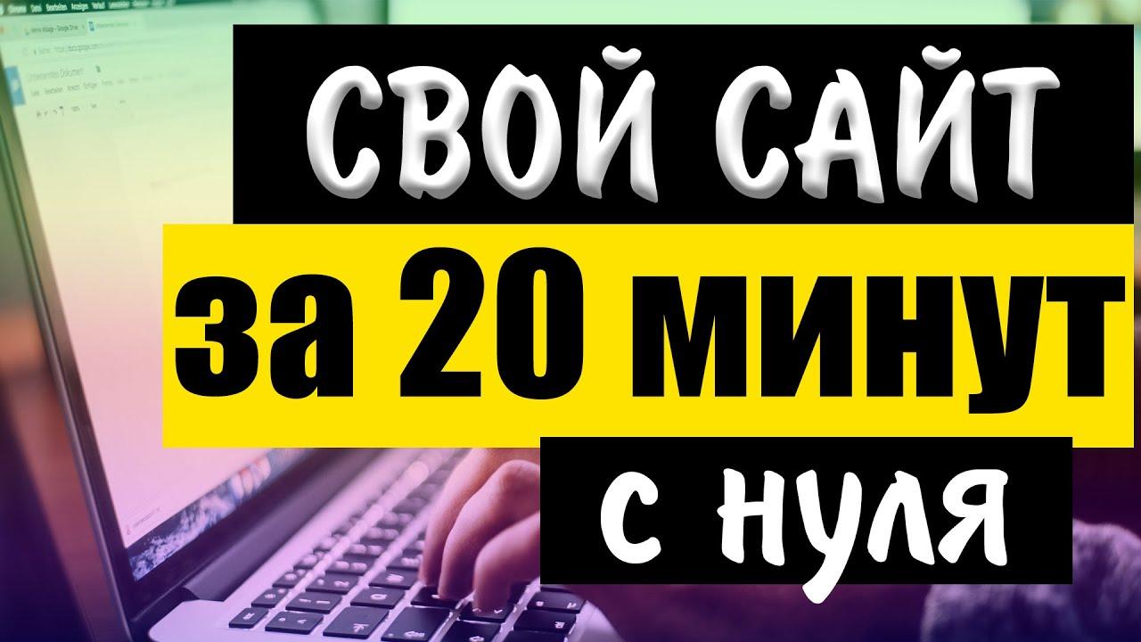 Сделать сайт Малоярославец маркетинговое агенство Окуловка