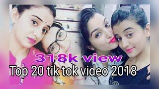 Kajal Raghwani Akshra Singh Amarpali Dubey Tiktok Musically ! Kajal Raghwan Best tik tok video 2018