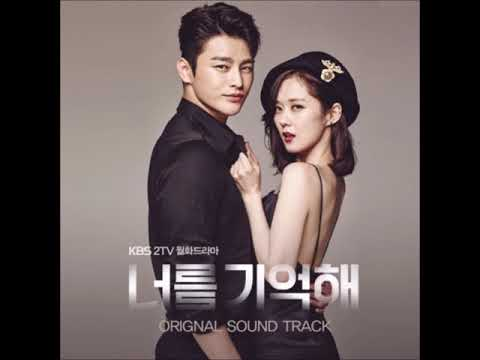 Loneliness - Various Artists [너를 기억해 | I Remember You OST] 15. (2015)