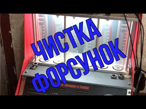 #ремонт#реле#вентилятора#и#чистка#Форсунок Opel Corsa D