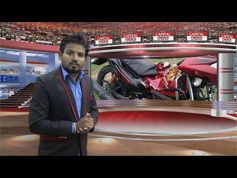 मेदिनीनगर - पांकी रोड में भीषण सडक हादसा, 1 छात्र की हुई मौत