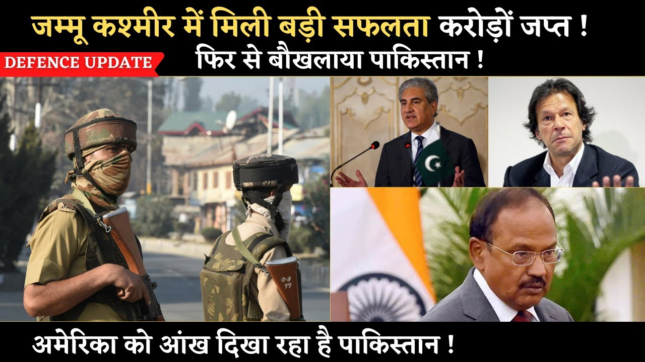 Defence update - India-Pakistan in SCO Meet, Associates Arrested, Pak Not Allow Airbase For USA