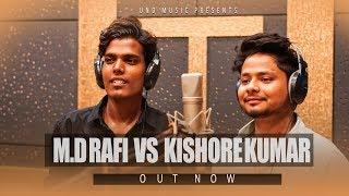 Kishore Kumar VS Md. Rafi     Munawwar Ali feat. Zubin Sinha   Bollywood Songs Mashup