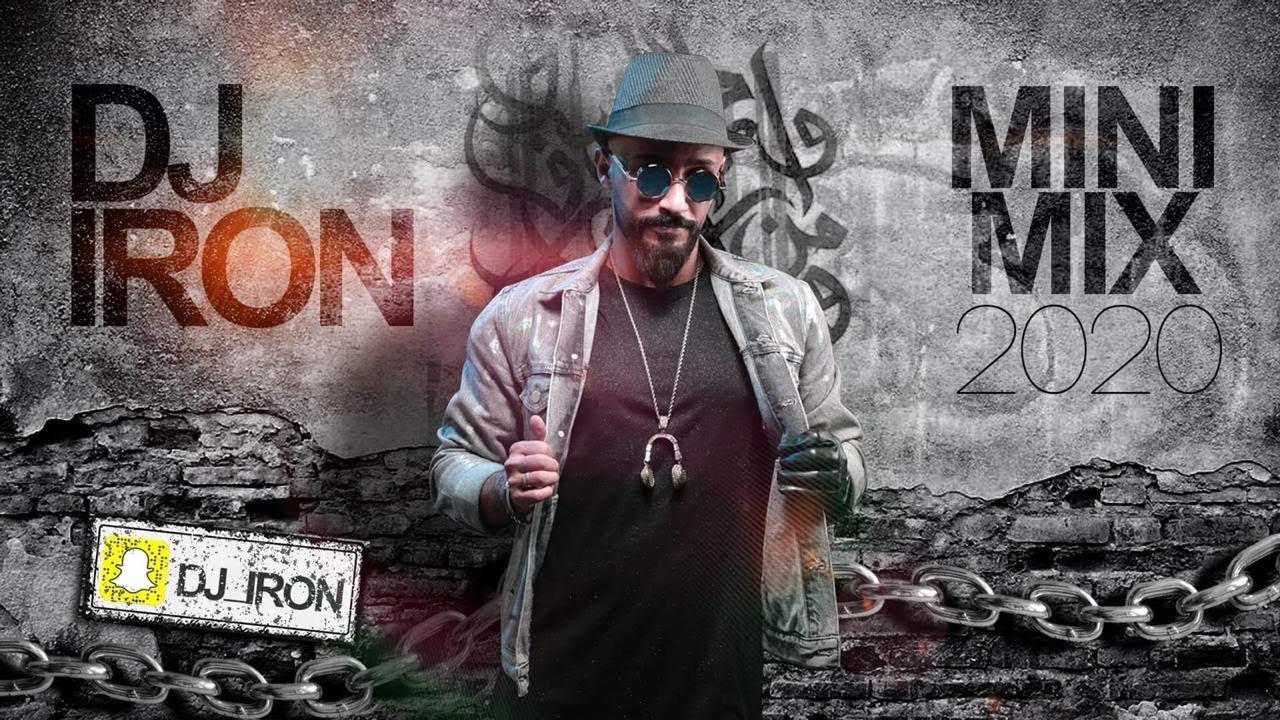 Download ميني مكس - فصله - ديجي ايرون - عراقي + خليجي + اجنبي   Mini Mix 2020