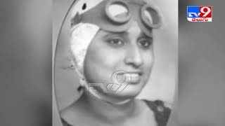 Google has made a doodle on Thursday on the birth anniversary of Indian swimmer Arti Saha - TV9