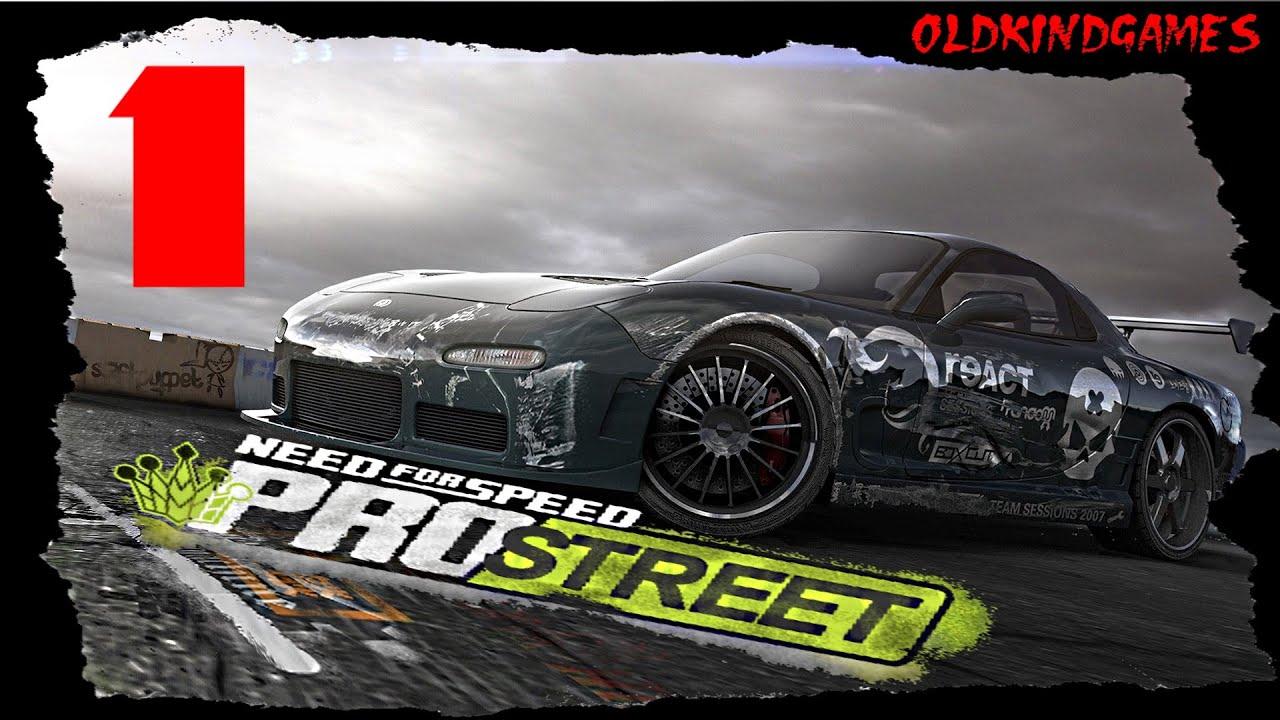 68e935ed3 Need for Speed: ProStreet 1 И сразу фэйл YouTube