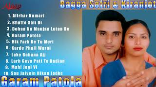 Bagga Safri l Kiranjoti l Garam Patola l Audio jukebox l Latest Punjabi Songs 2020 @Alaap music