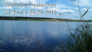 Рибалка в Тверській області. р. Волга. Відеозвіт від 26.06.15