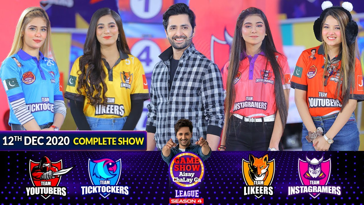 Download Game Show Aisay Chalay Ga League Season 4   Danish Taimoor   12th December 2020   Complete Show