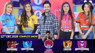 Game Show Aisay Chalay Ga League Season 4 | Danish Taimoor | 12th December 2020 | Complete Show