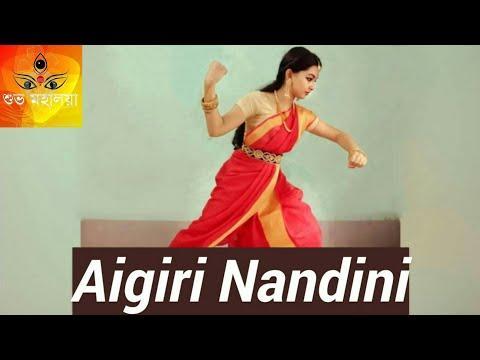 Aigiri Nandini   Classical Dance Choreography   Dance With Bornali