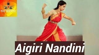 Aigiri Nandini | Classical Dance Choreography | Dance With Bornali