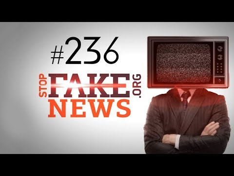 StopFake.org: Подкаст - SFN #236