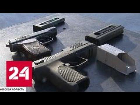 """Когда пистолет """"Удав"""" примут на вооружение, решат весной - Россия 24"""