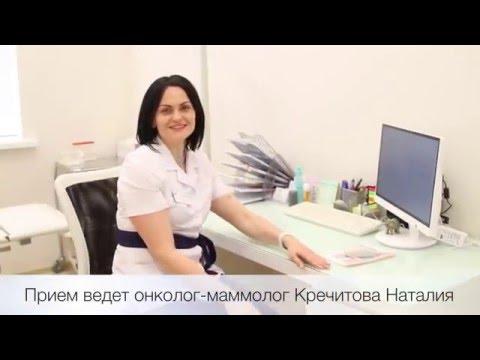 Маммологи Москвы, запись - DocDoc