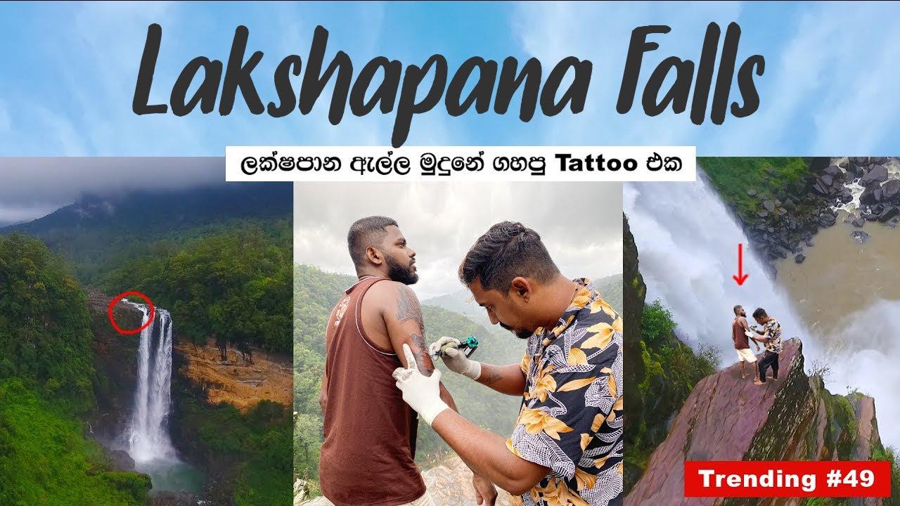 Deadliest Tattoo Work on the top of Laxapana Falls | TRIP PISSO