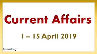 Latest GK April 2019 (1st to 15th April 2019) - Current Affairs MCQs