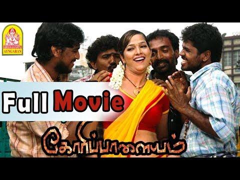 Goripalayam Full Movie   Mayandi Kudumbathar   Vikranth   Harish   Singam Puli   Singam Puli Comedy