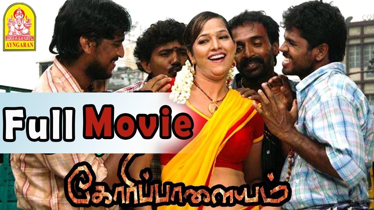 Download Goripalayam full movie   Mayandi Kudumbathar   Vikranth   Harish   Singam Puli   Singam Puli Comedy