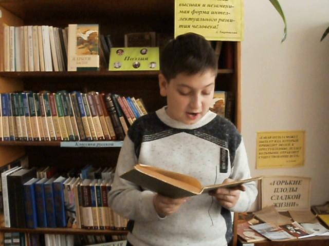 Изображение предпросмотра прочтения – ПуценкоЮрий читает произведение «Мартышка и очки» И.А.Крылова
