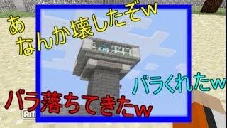 【マイクラ】堅牢な刑務所から逃げ出す物語 【2日目】