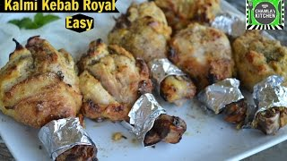 Kalami kebab or Qalami  Tikka Authentic yet Easy recipe video by CK Epsd. 361