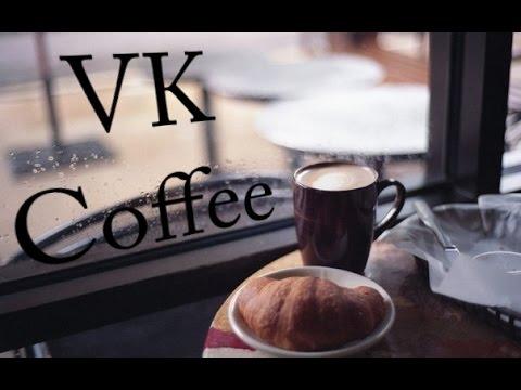 Обзор VK Coffee. То чего не хватало.