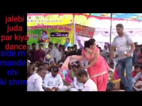 Jalebi Juda Par Kiya Dance