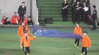 キリンチャレンジカップ2019 日本×コロンビア カウントダウンから国歌斉唱まで
