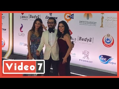 أحمد حلمى ومنى زكى وابنتهما على السجادة الحمراء فى افتتاح القاهرة السينمائى