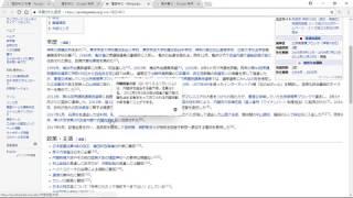 福田峰之副大臣の画像。自民党離党で話題の理由は?妻や秘書と検索されている理由は? 福田峰之 検索動画 9