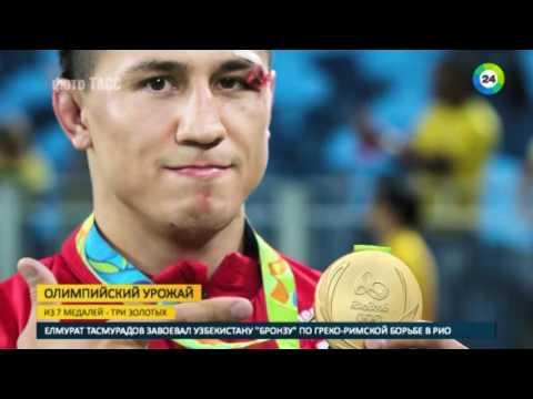 Кто принес России семь олимпийских медалей за один день