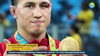 видео Сколько получат спортсмены за призовые места на Олимпиаде?