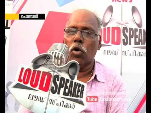 Voters Opinion of Ponnani Constituency | Loud Speaker 29 Apr 2016
