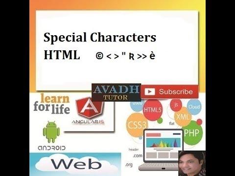 Insert Special Characters In Html | Copyright Symbol Html | Registration Symbol Html | Avadh Tutor