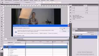 Как открыть видео в Фотошопе   Photoshop(Как открыть видео в Фотошопе Photoshop., 2017-01-02T20:31:28.000Z)