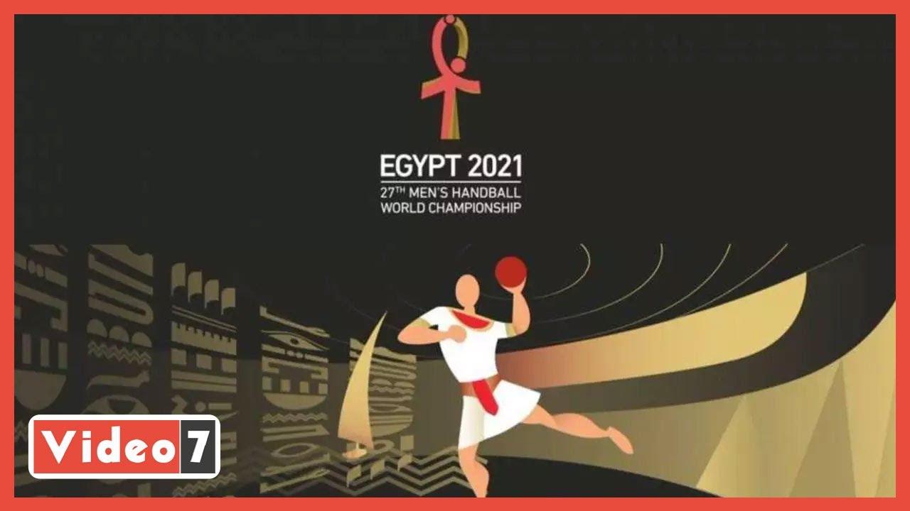 العالم يشاهد مصر.. السياحة الفائز الأول فى مونديال اليد  - 12:58-2021 / 1 / 15