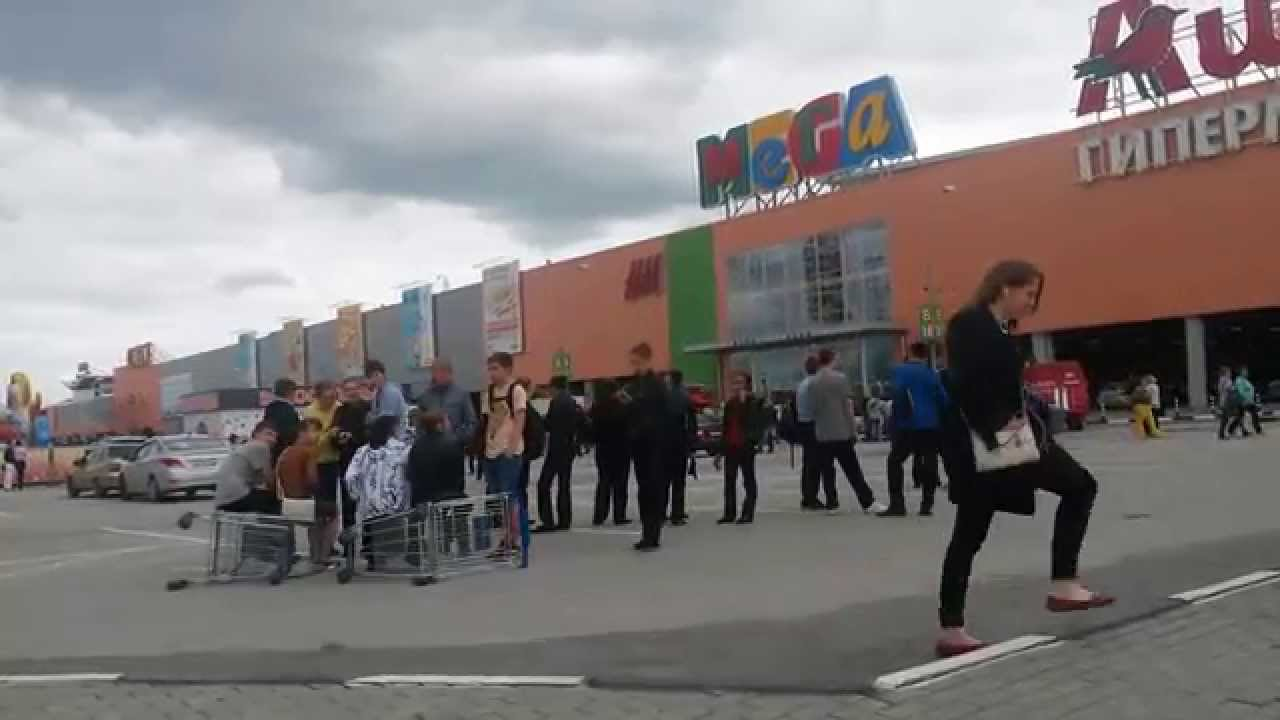 Эвакуация в меге омск