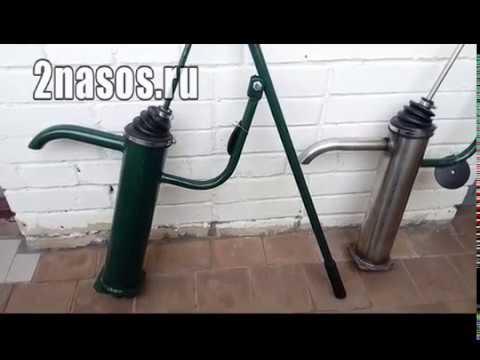Абиссинская скважина на воду под ключ, это услуга о которой мечтает почти каждый загородный житель. Ведь такие скважины намного дешевле.