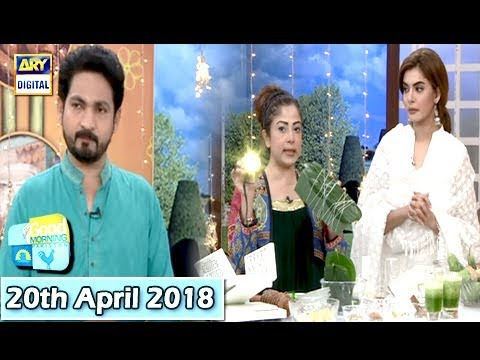 Good Morning Pakistan - 20th April 2018 - ARY Digital Show