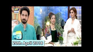 Good Morning Pakistan - Hakeem Raza & Dr. Mubashara - 20th April 2018 - ARY Digital Show