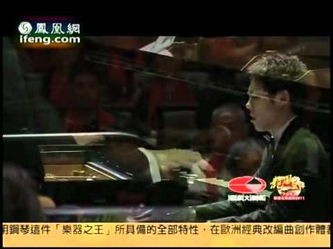 Haochen Zhang - 浏阳河